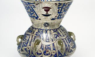 Mosque Lamp from Damascus, Egypt or Syria, c. 1355 made from Glass, blown and enamelled
